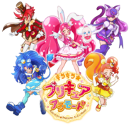 Pretty Cure Dream Stars KKPCALM Profile