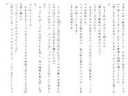 Футари роман (73)