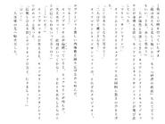 Харткэтч роман (216)