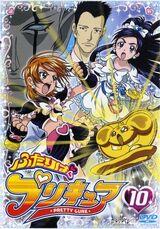 335px-DVD futari wa vol 10