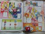 Chibi All Stars comic - GPPC June 2015 Page 3