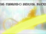 Reina recibe ataque rey haaku