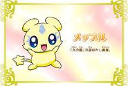 Cartel de Mepple en Pretty Cure All Stars New Stage 3