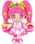 Fluffy Cure Friends STPC Cure Star Twinkle Style
