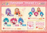 Pretty Cure Store STPC Chinese New Year Sale