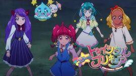 スター☆トゥインクルプリキュア 第11話予告 「輝け☆サザンクロスの力!」