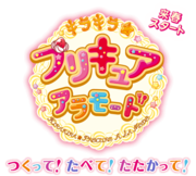 Kirakira precure a la mode logo