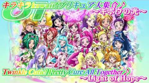 Precure All Stars DX2 the Movie Theme Song Track01