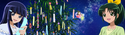 SmPC21-Nao Reika explain Tanabata
