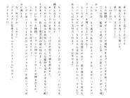 Харткэтч роман (105)