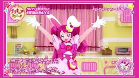 【ダンスムービー】キュアホイップ(CV:美山加恋) キャラクターソング「ダイスキにベリーを添えて」 〜「キラキラ☆プリキュアアラモード」より