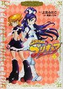 Manga PC 2