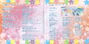 Star Twinkle Vocal Best PaPePiPu Romantic and Please Tell Me Twinkle Lyrics
