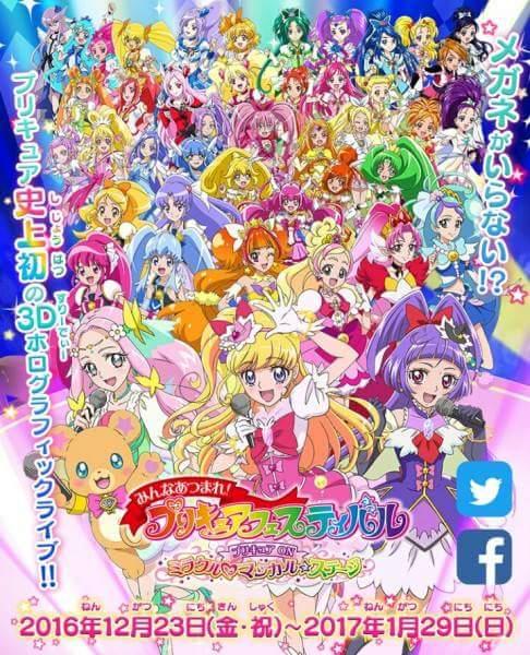 Festival precure poster