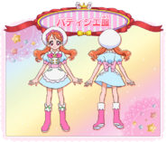 Perfiles de Ichika Usami con su vestimenta de pastelera (Toei Animation)