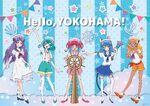 Pretty Cure Store STPC Yokohama Sale Illustration