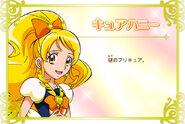 Cartel de Cure Honey en Pretty Cure All Stars New Stage 3