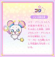 Cartel de Fuwa en Miracle Universe