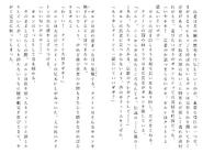 Футари роман (71)
