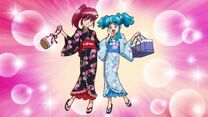 Hinme i megumi kimono
