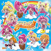 Pretty Cure Ending Theme Collection CD