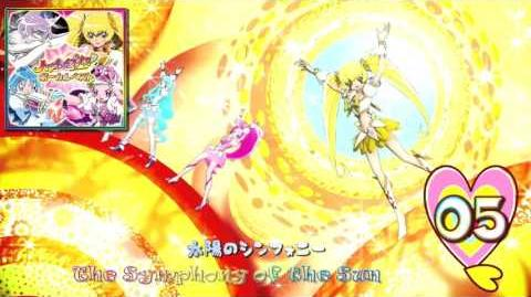 Heartcatch Precure! Vocal BEST!! Track05-0