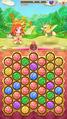 Puzzlun Gameplay SmPC Cure Sunny Princess Form