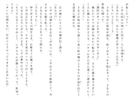 Футари роман (191)