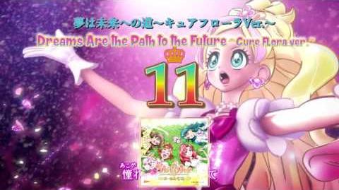 Go! Princess Precure Vocal BEST!! Track11