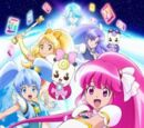 HappinessCharge Pretty Cure