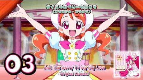 Kirakira☆Precure à la Mode sweet etude 1 Cure Whip Track03