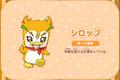 Syrup Kiseki no Mahou