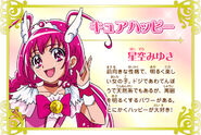 Cartel de Cure Happy en Pretty Cure All Stars New Stage 3