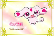 Cartel de Mipple en Pretty Cure All Stars New Stage 3