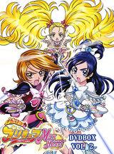 Max Heart DVD-BOX vol.2