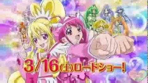 Pretty Cure All Stars New Stage 2 Trailer 3