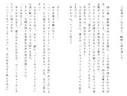 Харткэтч роман (172)