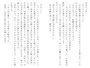 Харткэтч роман (71)