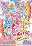 Pretty Cure Miracle Leap: Ein eigenartiger Tag mit Allen Zusammen