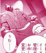 Moebius manga