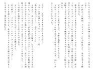 Харткэтч роман (36)