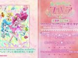 Healin' Good♥Pretty Cure Touch!! / Miracle tto♥Link Ring! Theme Song Single