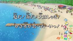 Mahou-beach