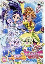DVD splash star vol8