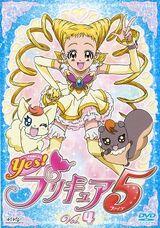 DVD yes!5 vol4
