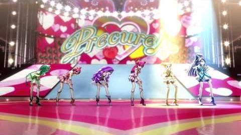 Pretty Cure All Stars DX Teatro 3D completo