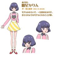 Akehoshi Karin profile