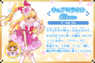 Cartel Cure Miracle Dream Stars