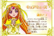 Cartel de Cure Muse en Pretty Cure All Stars New Stage 3