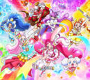 KiraKira☆Pretty Cure A La Mode